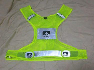 【レビュー】NATHAN「Streak Reflective Vest」