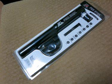 【レビュー】PRO STAR「HQ-06 携帯ポンプ」
