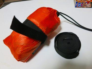 【レビュー】OSTRICH SL-100 超軽量輪行袋 緊急用