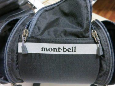【レビュー】mont-bell「サイクルフロントバッグ(1130385)」