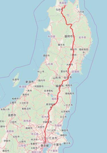 青森→東京 耐久ラン プロローグ