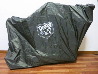 【レビュー】Pocket in 「超軽量輪行袋 PI-1」