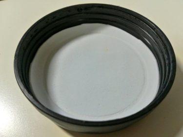 【実験】ツール缶の防水化