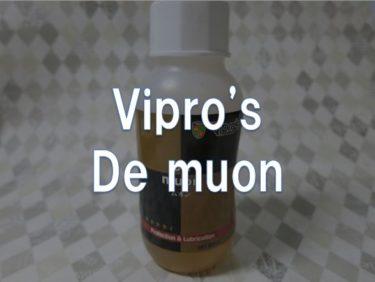 【レビュー】Vipro's「De muon」