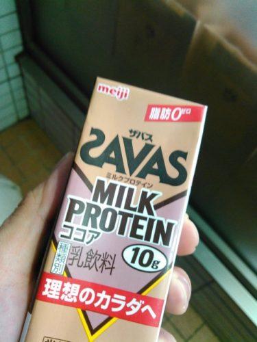 【レビュー】SAVAS「ミルクプロテイン(ココア風味)」