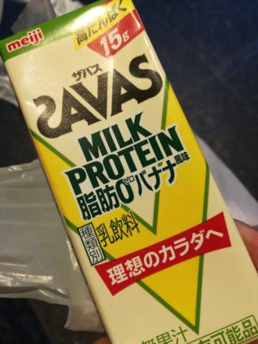 【レビュー】SAVAS「ミルクプロテイン(バナナ風味)」