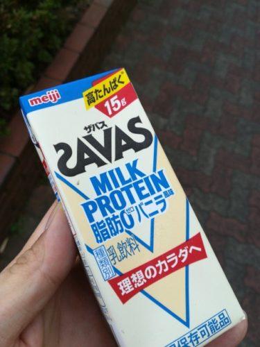 【レビュー】SAVAS「ミルクプロテイン(バニラ風味)」