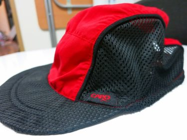 【レビュー】CAPO「Ultralight Pocket Cap」