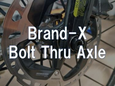 【レビュー】Brand-X「Bolt Thru Axle」