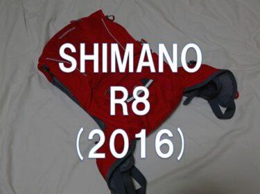【レビュー】SHIMANO「R8」