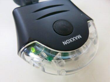 【レビュー】MAXXON「MX-050 ワイヤレスブレーキライト」