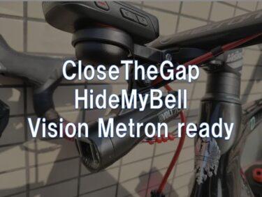 【レビュー】CloseTheGap「HideMyBell Vision Metron ready」