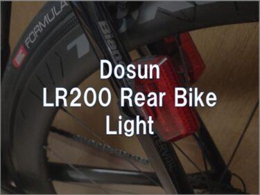 【レビュー】Dosun「LR200 Rear Bike Light」