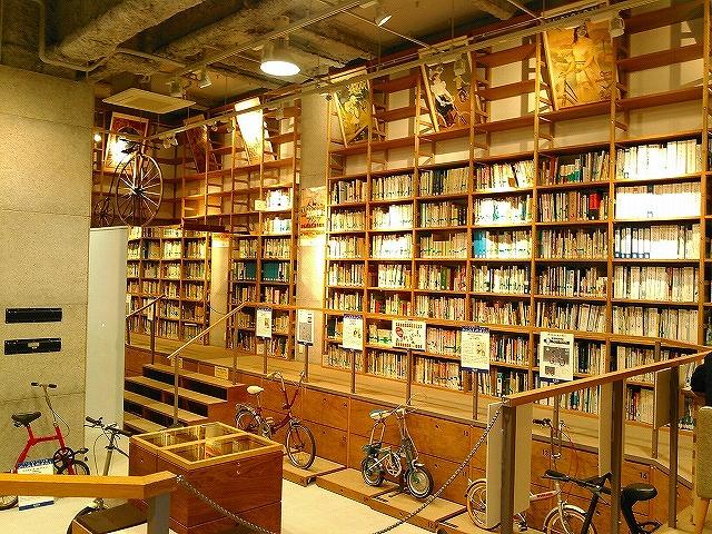 自転車知の集積地 「自転車文化センター」の紹介