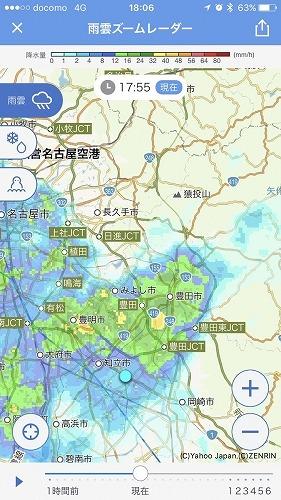 Fleche2017 本編④名古屋~豊橋(198km)