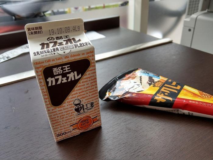 SR600福島: ゴール後