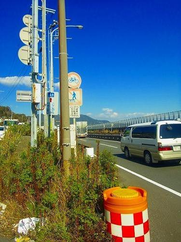 富士由比バイパスルート(興津~由比)