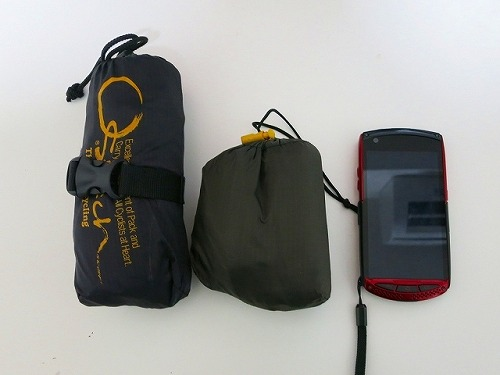 Pocket in「超軽量輪行袋 PI-1」