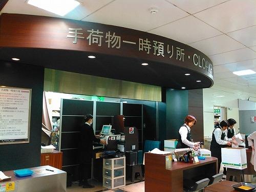 Fleche2017 ゴール→東京 移動編