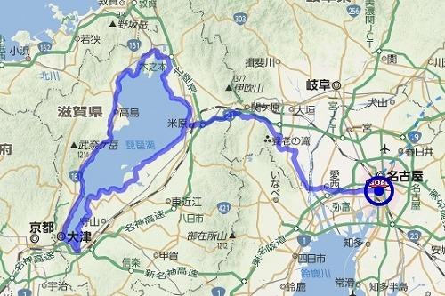 biwa_day2.jpg