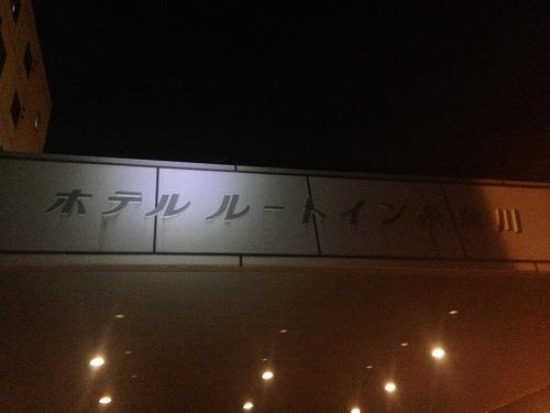 本州一周TT 4日目(新潟県・直江津~新潟県・糸魚川)