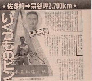 耐久ランのレコードブレイカー・井手一仁氏の記録