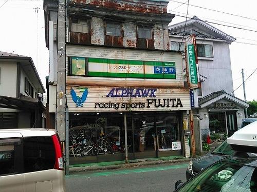 史上初めて「東京~大阪」を24時間以内に走った人