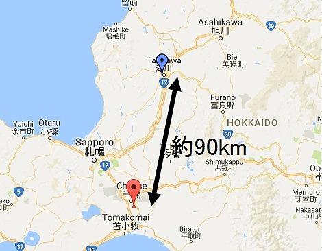 takikawa_chitose.jpg